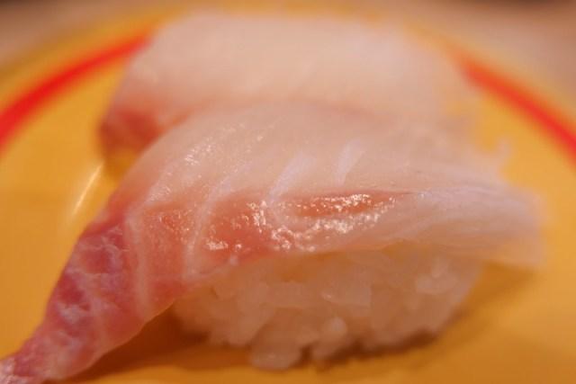Kappa sushi 20% off