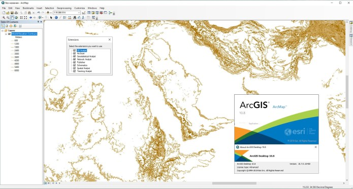 Working with Esri ArcGIS Desktop 10.8 full license