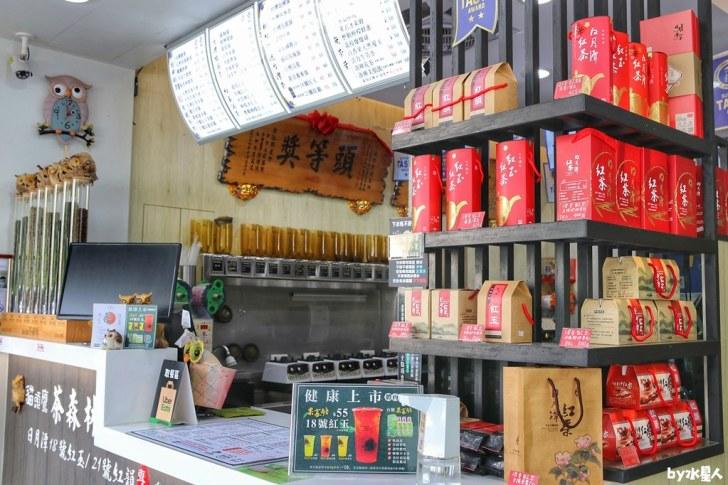 50103871221 d1e59cf666 b - 熱血採訪 這間飲料一萬包18號紅玉立體茶包大放送!台灣茶葉杯杯現泡,部分飲品第二杯半價