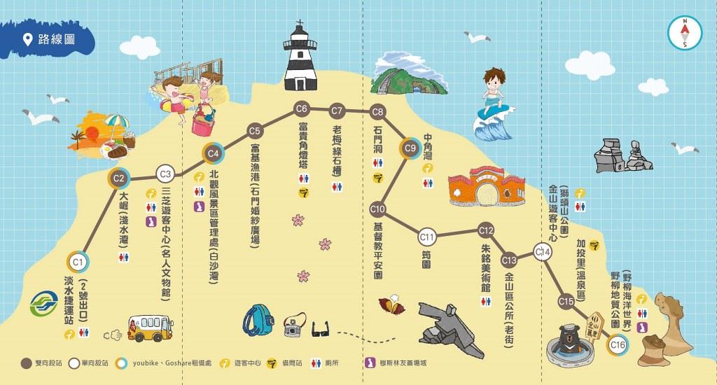 台灣好行 皇冠北海岸線 (1)