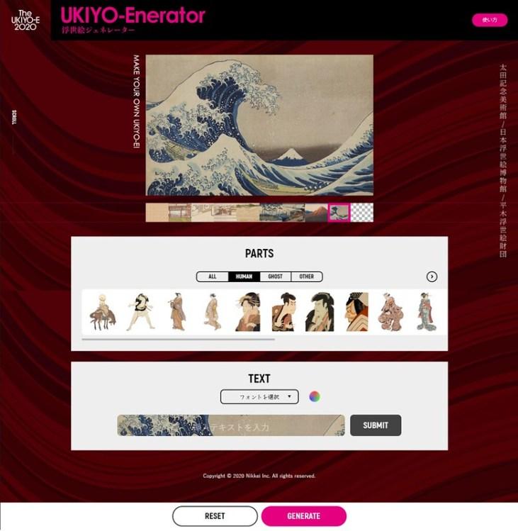 浮世絵ジェネレーター Make your own UKIYO-E! │ The UKIYO-E 2020 - Google Chrome 2020_07_19 8_17_31