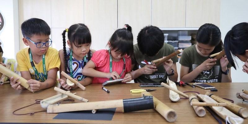 2020樹谷園區親子木工坊:自己做竹子樂器