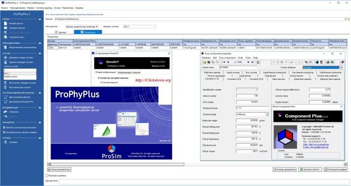 Working with ProSim Simulis Thermodynamics (ProPhyPlus) 2.0.25.0