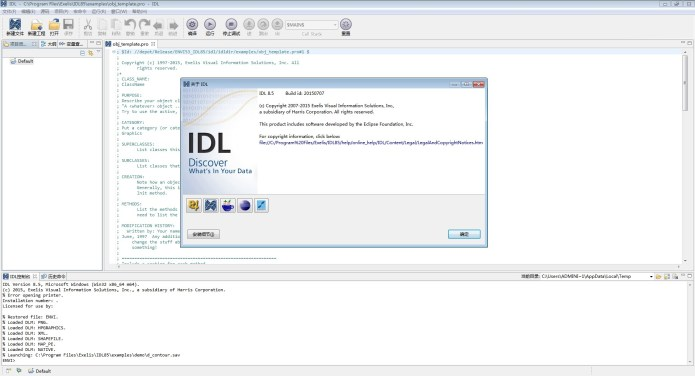 Working with IDL 8.5 multilanguage