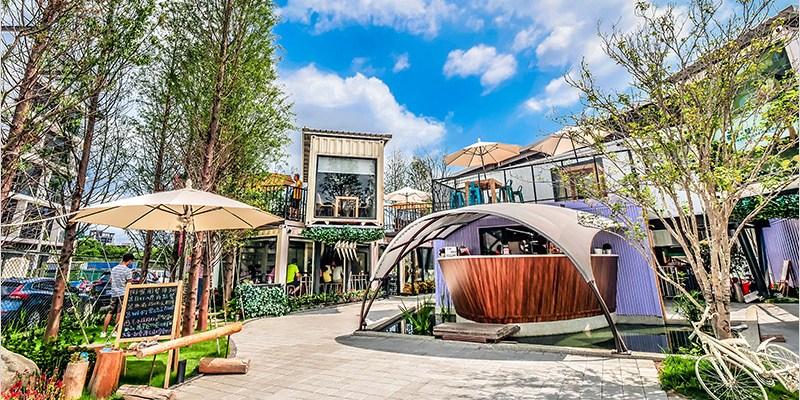 台中北屯大坑景點 | 好喔貨櫃屋景觀餐廳,好拍照有野餐氛圍,專賣早午餐、輕食料理、下午茶飲品。