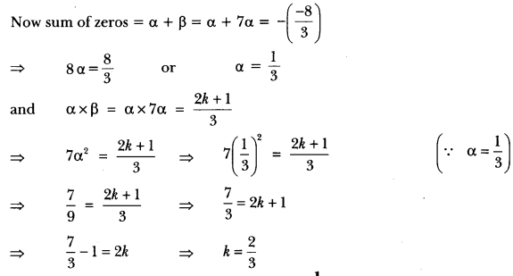 Polynomials Class 10 Extra Questions Maths Chapter 2 with Solutions Answers 18