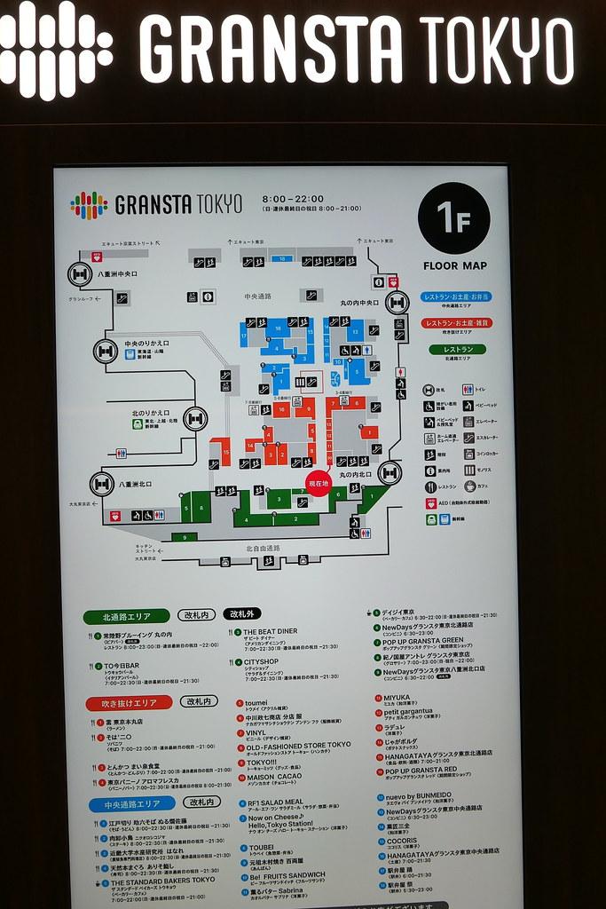 Gransta Tokyo 1F floor map