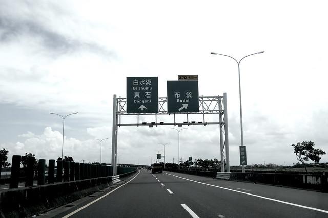【台61線】濱海快速公路:麻豆—鹿港之間