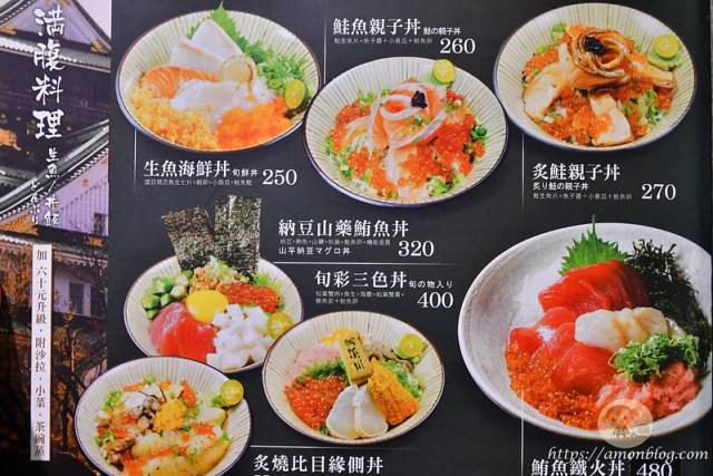 御浜川食事處, 台中平價日本料理, 台中平價海鮮丼, 御浜川食事處菜單