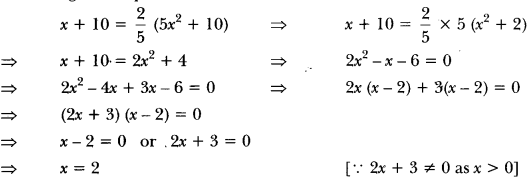 Quadratic Equations Class 10 Extra Questions Maths Chapter 4 with Solutions Answers 42