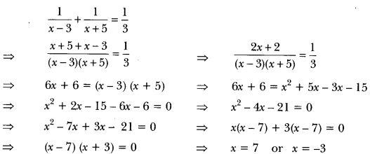Quadratic Equations Class 10 Extra Questions Maths Chapter 4 with Solutions Answers 37