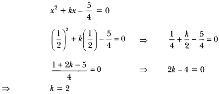 Quadratic Equations Class 10 Extra Questions Maths Chapter 4 with Solutions Answers 1