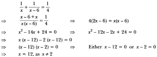 Quadratic Equations Class 10 Extra Questions Maths Chapter 4 with Solutions Answers 50