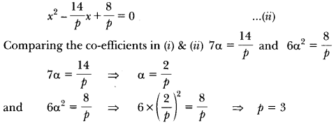 Quadratic Equations Class 10 Extra Questions Maths Chapter 4 with Solutions Answers 6