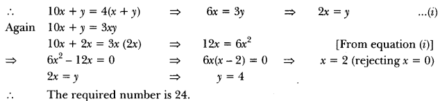 Quadratic Equations Class 10 Extra Questions Maths Chapter 4 with Solutions Answers 5