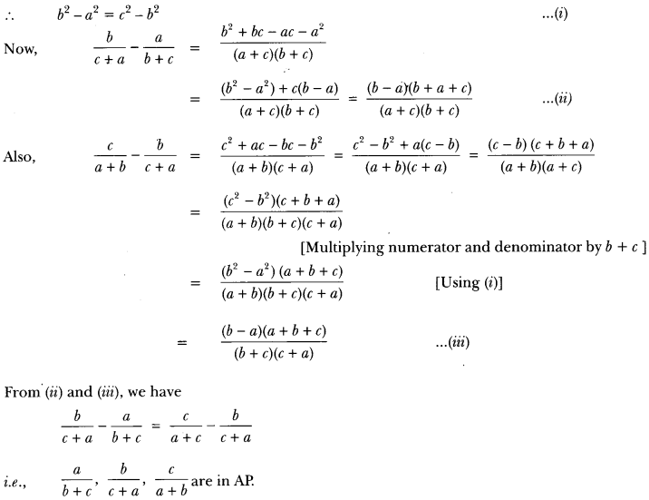 Arithmetic Progressions Class 10 Extra Questions Maths Chapter 5 with Solutions Answers 24
