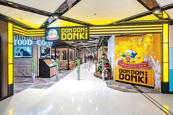 Donki04