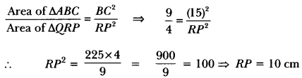 Triangles Class 10 Extra Questions Maths Chapter 6 with Solutions Answers 2
