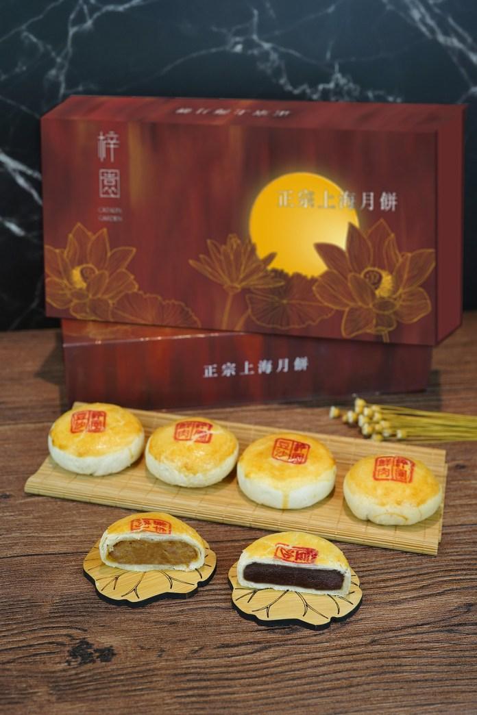 4. 梓園酥皮尊貴雙色月餅 Shanghainese Mooncake Series