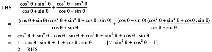 Introduction to Trigonometry Class 10 Extra Questions Maths Chapter 8 with Solutions Answers 22