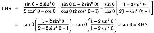 Introduction to Trigonometry Class 10 Extra Questions Maths Chapter 8 with Solutions Answers 33