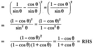 Introduction to Trigonometry Class 10 Extra Questions Maths Chapter 8 with Solutions Answers 31