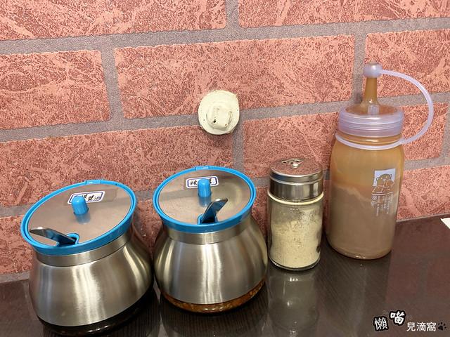 豐田劉記碗粿