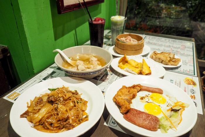 台北東區波記茶餐廳 從裝潢、服務生穿著、美味食物都讓你回想起在香港的美好回憶