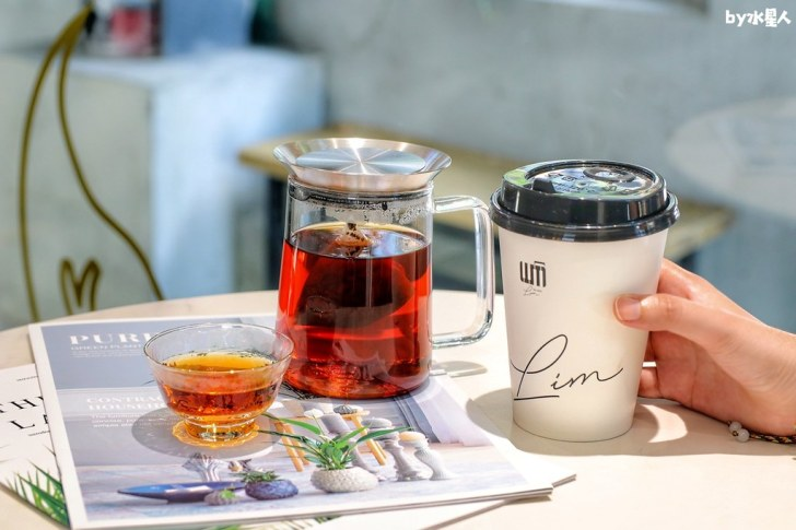 50247694866 86313cdcbe b - 熱血採訪|聆茶音符老宅茶店新開幕!手搖飲、冷泡茶都是銅板價,指定飲品買一送一,還有用喝的檸檬塔!