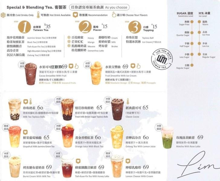 50247898362 7e8e842e46 b - 熱血採訪|聆茶音符老宅茶店新開幕!手搖飲、冷泡茶都是銅板價,指定飲品買一送一,還有用喝的檸檬塔!
