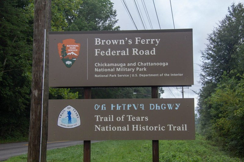 Browns Ferry Federal Road0