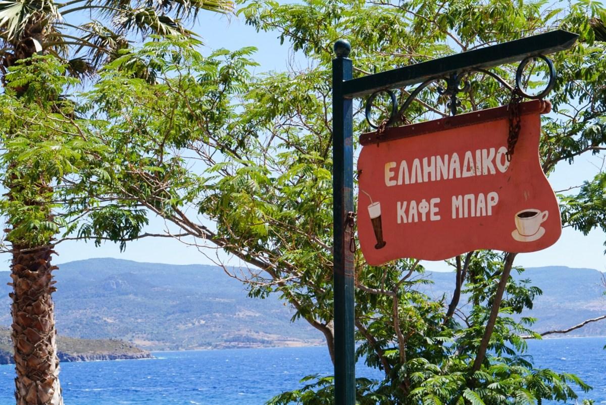 Lomalla Kreikassa