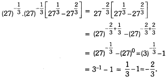 Number Systems Class 9 Extra Questions Maths Chapter 1 with Solutions Answers 19