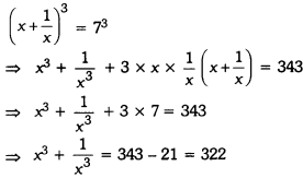 Polynomials Class 9 Extra Questions Maths Chapter 2 with Solutions Answers 1
