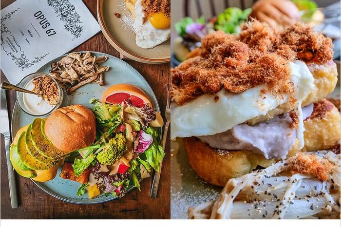 台中北區早午餐 | Opus 67,老宅改造,專賣早午餐、輕食、飯食,Overture序曲新品牌餐廳。