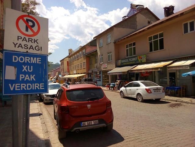 """""""No parking"""" in Turkish and Zazaca by bryandkeith on flickr"""