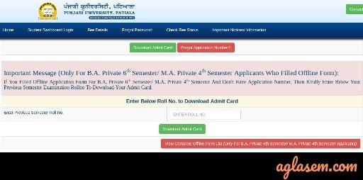Punjabi University Admit Card 2020
