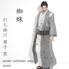 [r-l-f]+*NAMINOKE*Spider Uchikake Male
