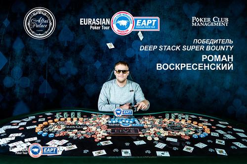 EurAsian Poker Tour 2020
