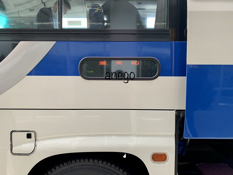 青森空港 バス