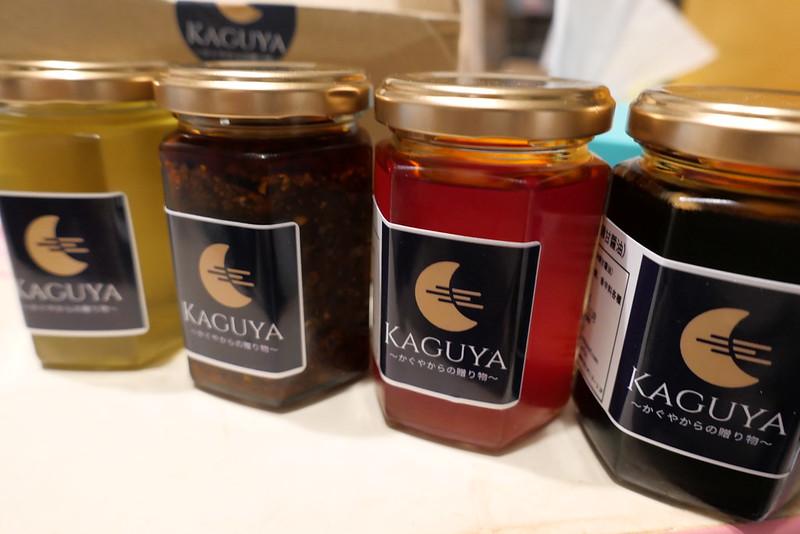Kaguya Chinese seasoning 03