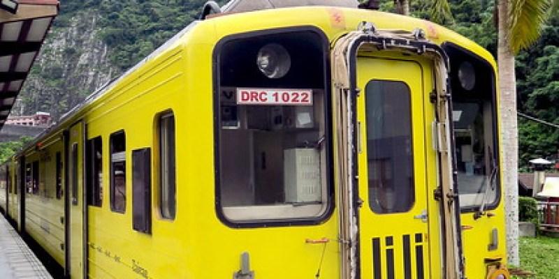 集集到車埕:名為「集集移動美術館」的黃色火車