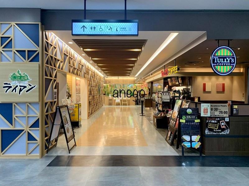 青森空港 レストラン
