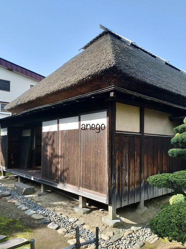 弘前 旧岩田家