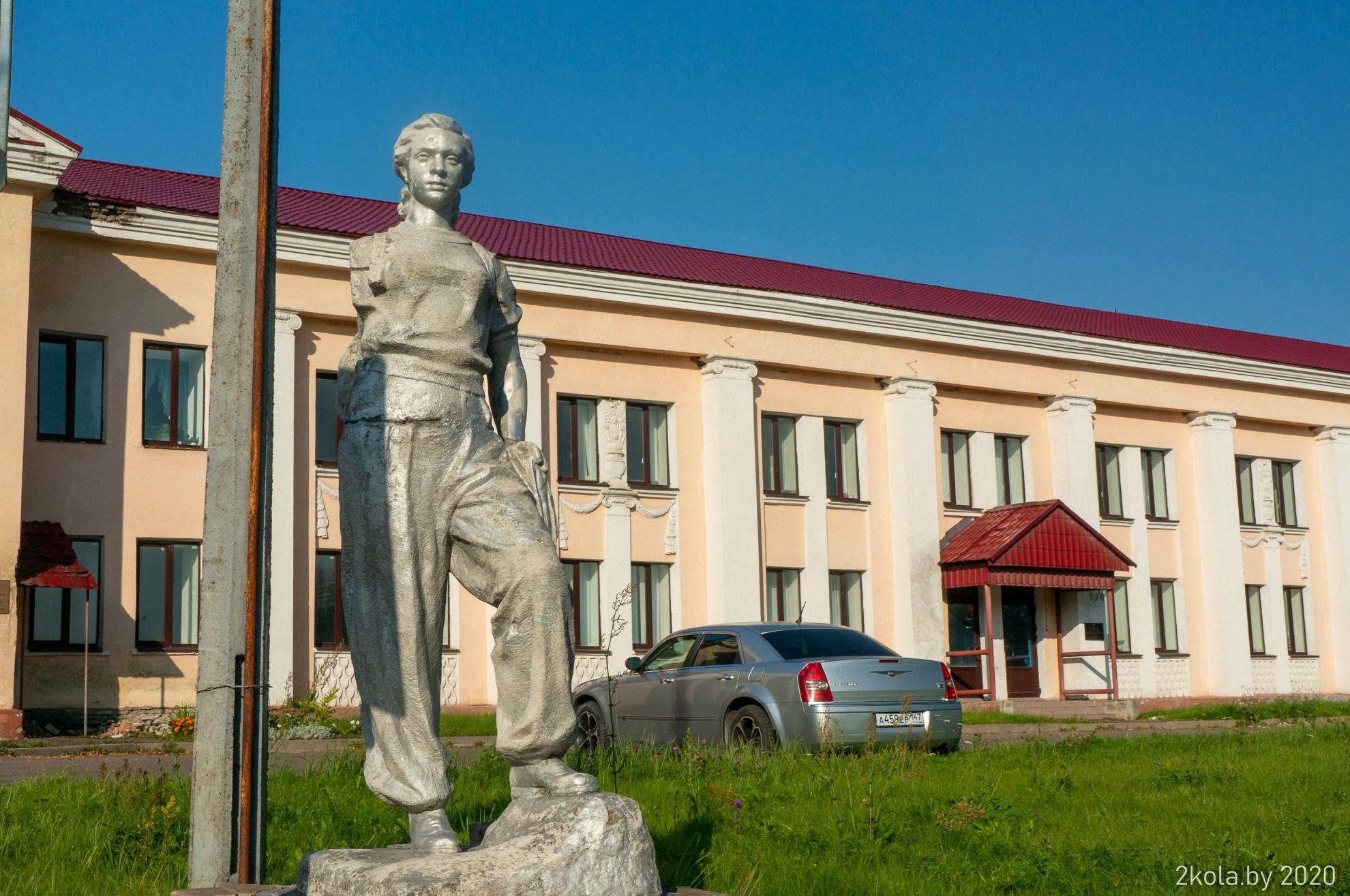 Дом культуры горняков. г. Сланцы