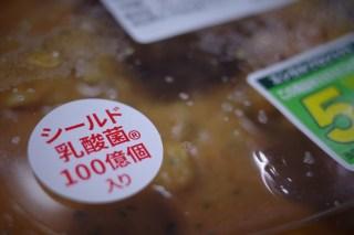 7-11 butter chicken curry