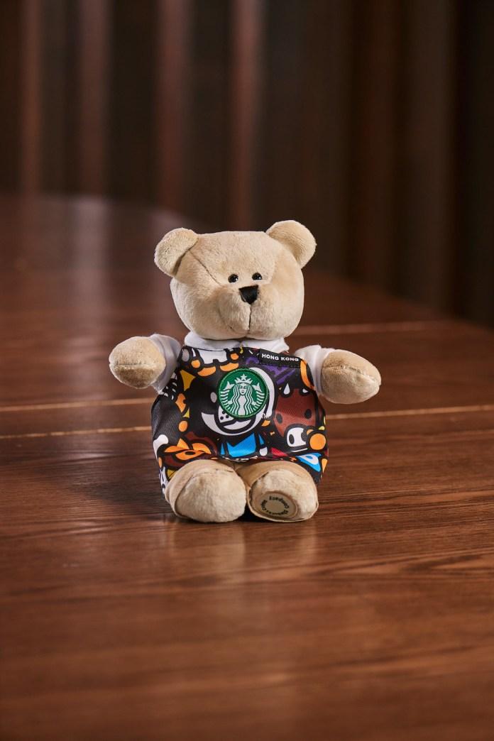 Starbucks_BABY MILO Bearista Bear 2