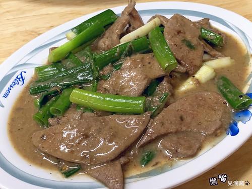 美味沙茶牛肉麵