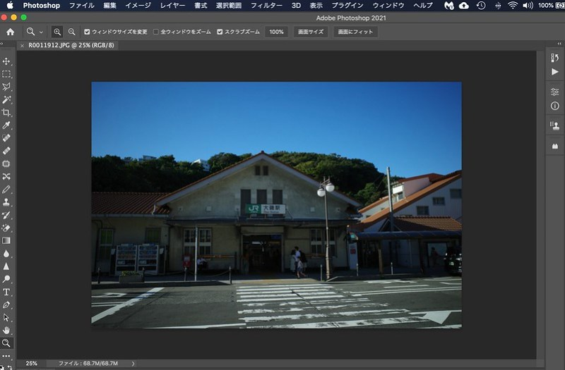 Adobe Photoshop 2021 Sky replacement 01