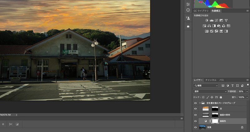 Adobe Photoshop 2021 Sky replacement 09